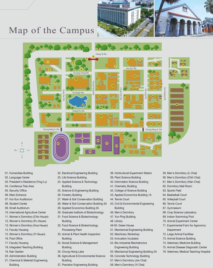 Map of the Campus
