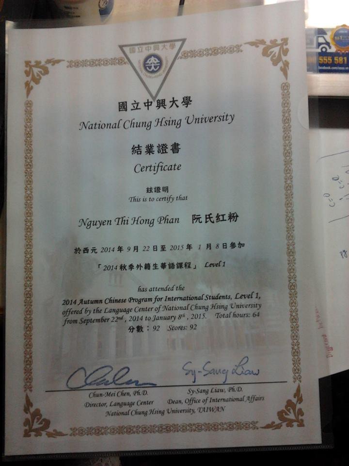 Certificate level 1 (2)